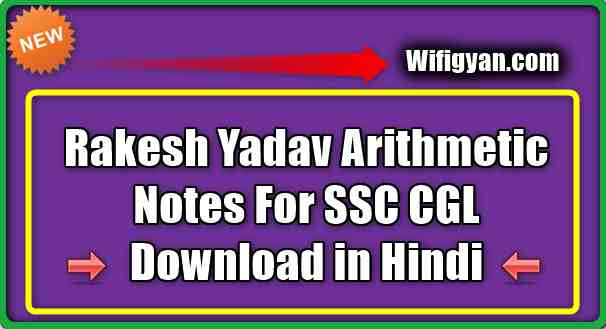 Rakesh Yadav Arithmetic Notes For SSC CGL Download in Hindi