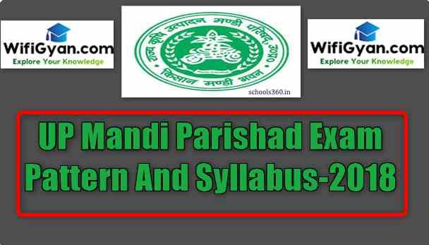 UP Mandi Parishad Exam Pattern And Syllabus-2018