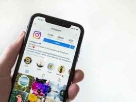 Cara Mengambil Foto di Instagram