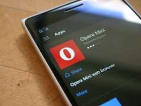 Cara Mematikan Adblock di Opera Mini