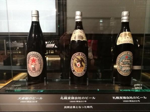 beer-7