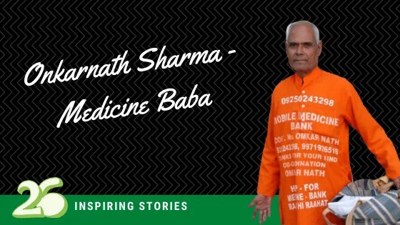 Onkarnath Sharma – Medicine Baba