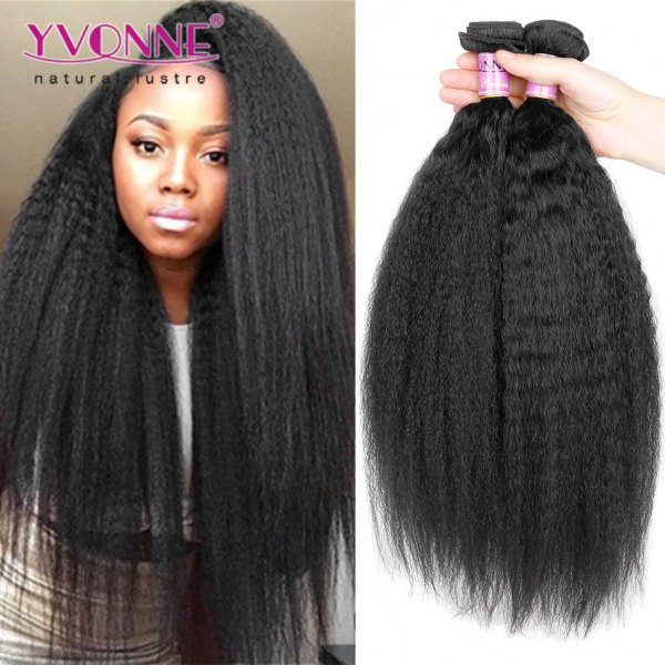 PREMIUM NOW QUALITY 100% HUMAN HAIR WET LOOK WIG
