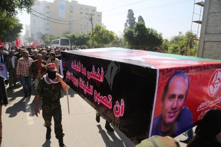 تشييع جثمان الشهيد عمر النايف بصوفيا يوم الجمعة 1/6/2016