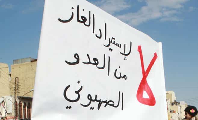 رغم الرفض الشعبي، الأردن يوقع صفقة تاريخية مع الكيان الصهيوني لاستيراد الغاز