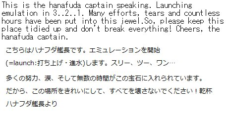 hanafuda-captain-speaking