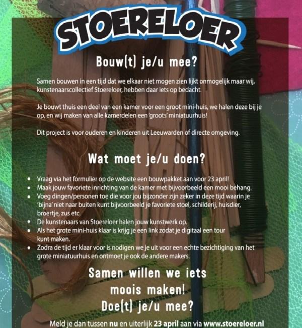 Stoereloer
