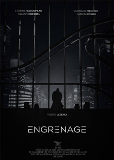 engrenage1 Engrenage