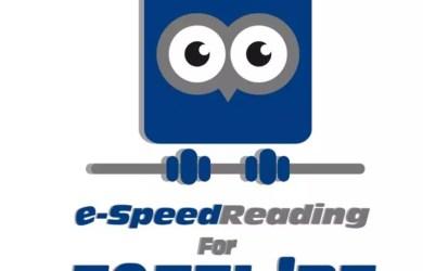 e-Speed Reading For TOEFL iBT by Ahmet Gökçe