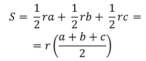 12 Формула