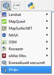 Панель инструментов QuickMapServices