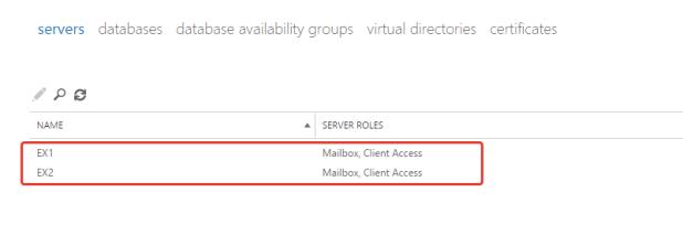 Exchange DAG Servers