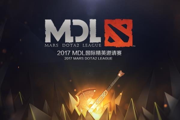 Mars Dota 2 League 2017 Survival Guide DotA2