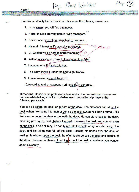 File Prepositional Phrases Worksheet
