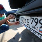 Цифровые коды автомобильных номеров в России