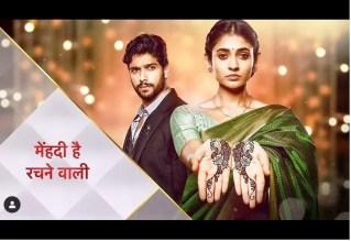 Mehndi Hai Rachne Wali Serial Cast