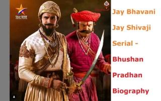 Bhushan Pradhan biography
