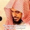 ٤٠ فائدة من كتاب صفة صلاة النبي للشيخ عبدالعزيز الطريفي