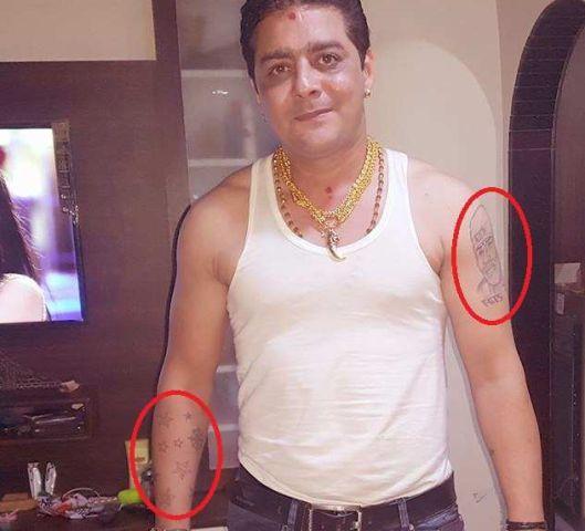 Hindustani Bhau Tattoos