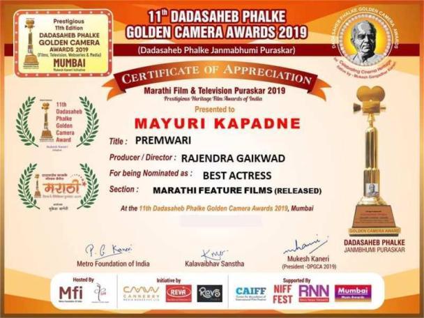 Mayuri Kapadane's award for best actress