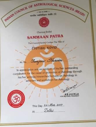 Sanjiv Bhasin's degree of Jyotish Kovid