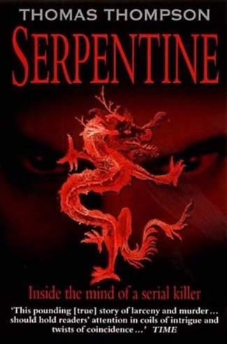 Serpentine (1979) by Thomas Thompson