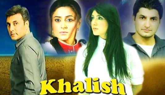Khalish poster