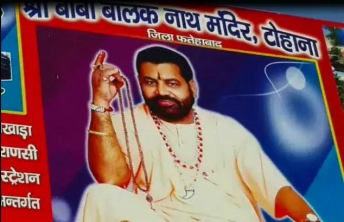 Baba Amarpuri