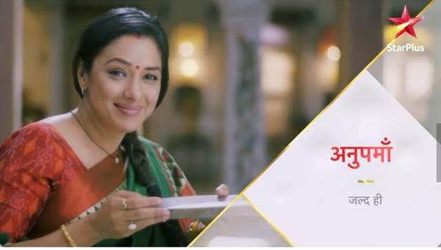 Anupama Serial on Star Plus