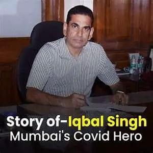 Iqbal Chahal