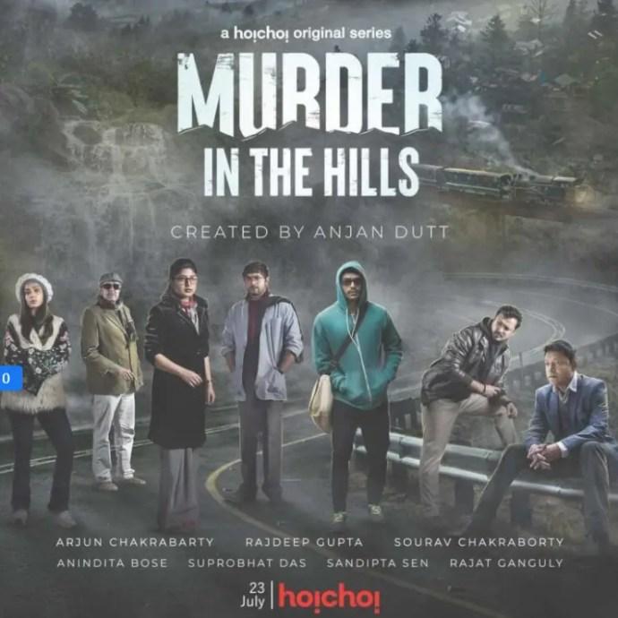 Hoichoi- murder in the hills