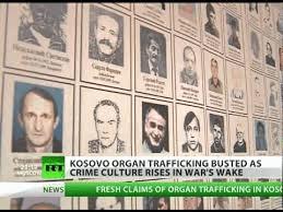 معلومات تجارة الأعضاء البشرية