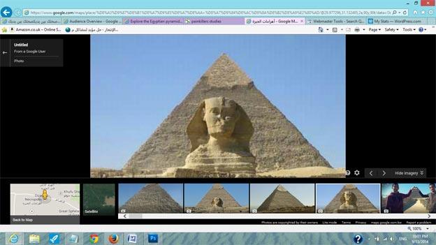 اهرام  مصر و الجيزة على غوغل | Pyramids of Giza on Google Street view
