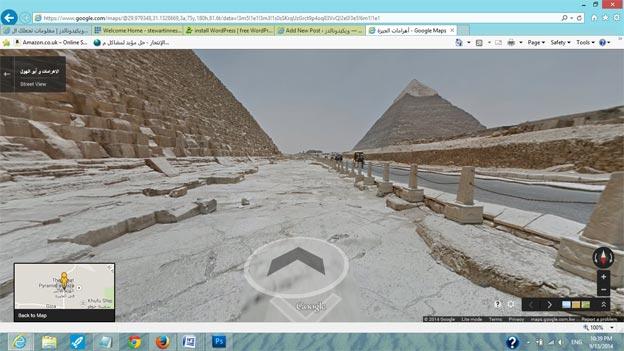 اهرام مصر الجيزة - الأهرام الثلاثة بالجيزة