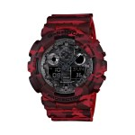 G-Shock Camo watch12 | ساعات كاسيو رجالية