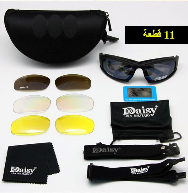 4e068c51f نظارات X7 الشمسية التكتيكية المتعددة الاستعمالات | ويكيدونالدز