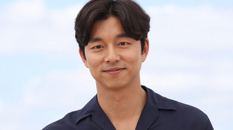 Gong yoo dating agentur cyrano