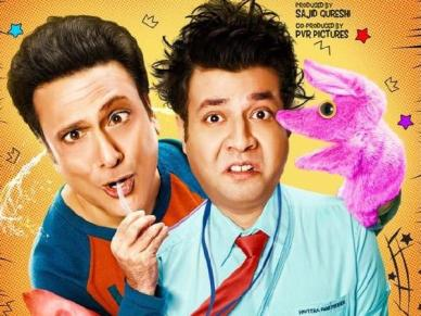 Movie: Fryday