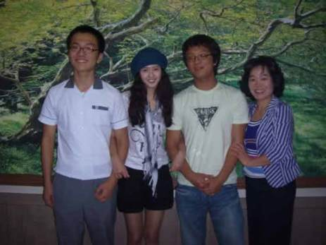 Go Ara with Friends and Family