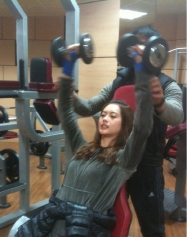 Go ara workout