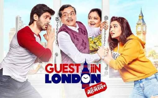 Guest Lin London