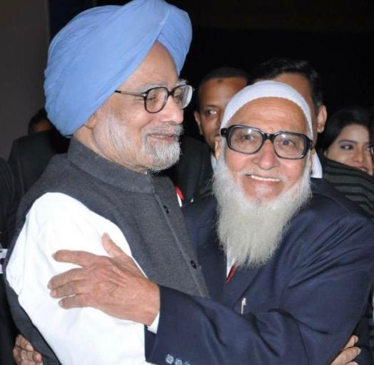 Abbu's Grandfather with Manmohan Singh