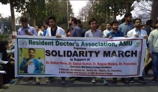 Dr Kafeel Release Protest