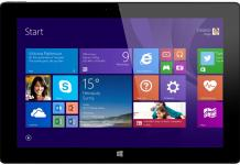 Linx 7 Windows tablet, lynx 7 windos tablet price, cheap rate lynx windows 7