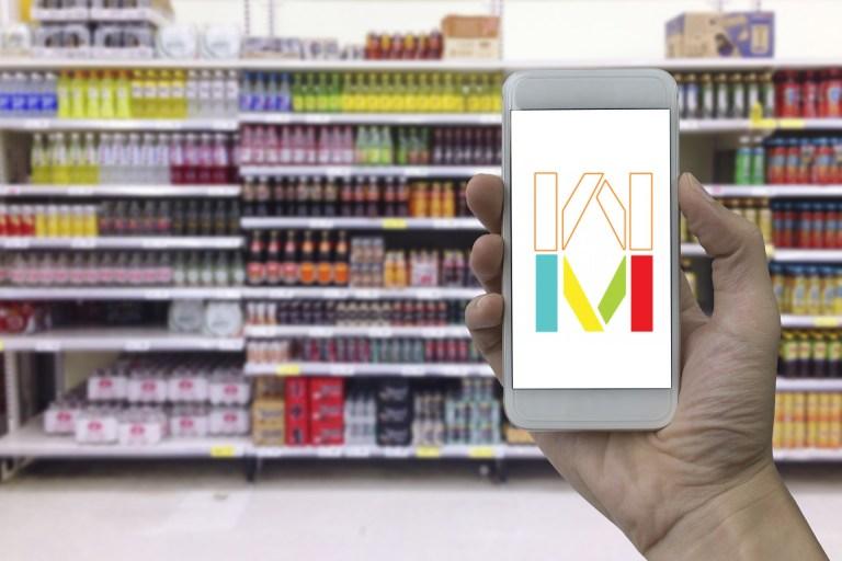 Apparu sur les emballages alimentaires depuis quelques années, le nutri-Score est un logo informant les consommateurs sur la qualité nutritionnelle d'un produit.