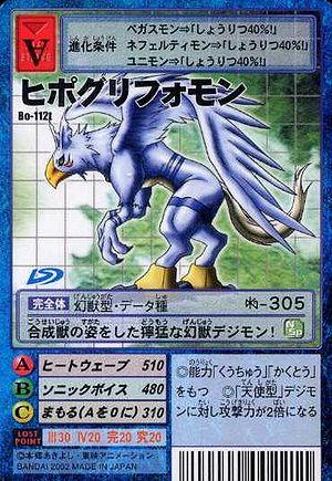 Bo 112t Wikimon The 1 Digimon Wiki