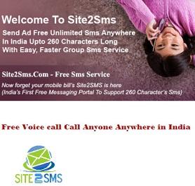 site2sms