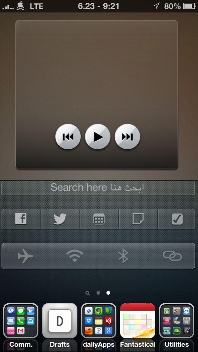 iPhone Home Screen Organization 2