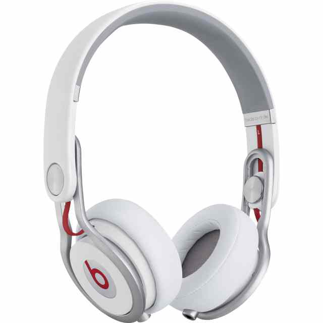 Beat Mixrr by Dr. Dre