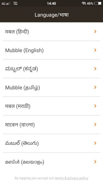 Select Language in Mubble